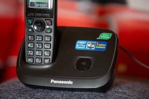 Радіо телефон Panasonic KX-TG 8107UA