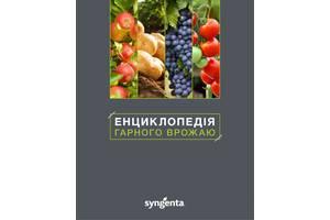 Справочник защиты растений на дачных и приусадебных участках. Энциклопедия хорошего урожая