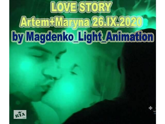 купить бу История любви невест в лазерном шоу картины светом на свадьбу в Виннице