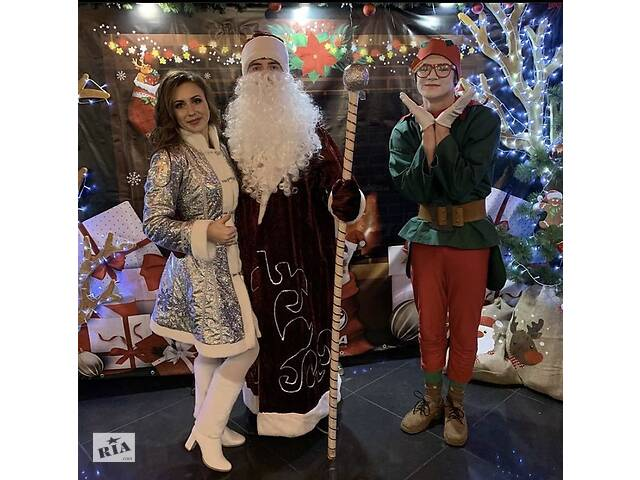 бу Дед Мороз и Снегурочка на Новый Год 2021! Корпоративы! в Ровно