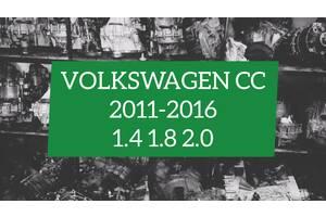 Volkswagen CC 2011-2016 1.4 TSI 1.8 TSI 2.0 TDI 2.0 TDI 4motion