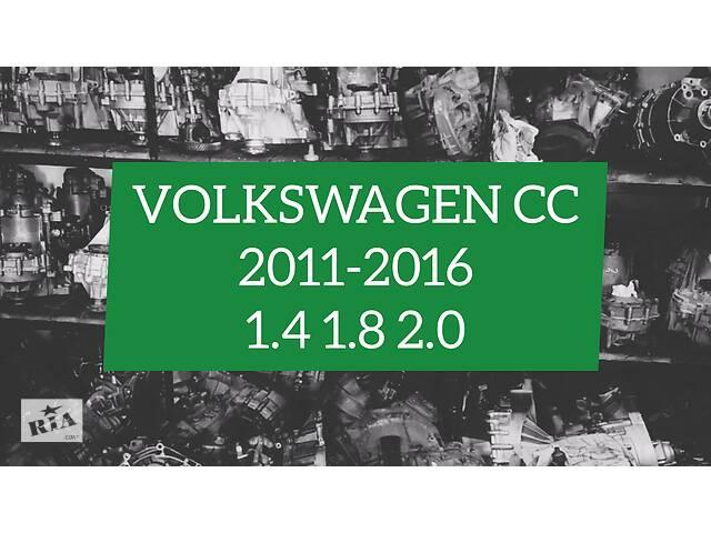 продам Volkswagen CC 2011-2016 1.4 TSI 1.8 TSI 2.0 TDI 2.0 TDI 4motion бу в Дрогобыче