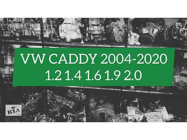 купить бу Volkswagen Caddy 2004-2019 1.6 TDI 1.9 TDI 2.0 TDI 2.0 TDI 4motion 1,2 1,4 1,6 1,9 2,0 в Львове
