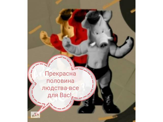 бу Ростовая кукла Сердце в Киеве