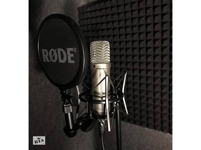 Студия звукозаписи: минусовоки на заказ, запись песен, сведение- объявление о продаже  в Днепре (Днепропетровск)