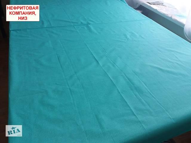 Двоспальні простирадла на резинці 160х200, в асортименті- объявление о продаже  в Хмельницькому