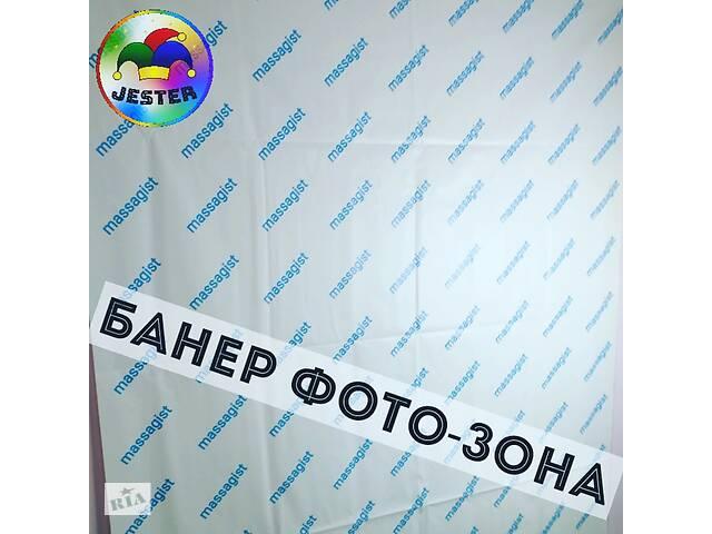 продам Все виды печати и рекламы бу в Тернополе