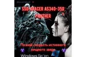 Жесткий диск / SSD 128 Гб + *Windows 10 Pro* / Windows 7 /