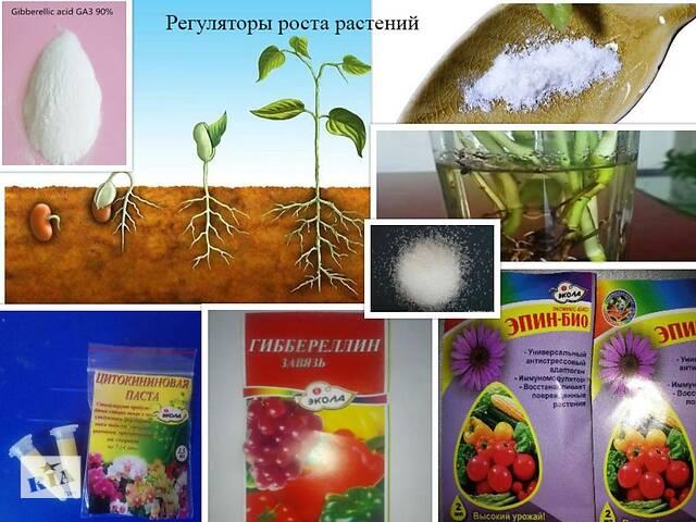 продам Засоби захисту рослин бу в Одессе