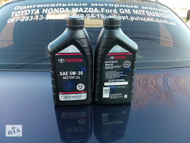 00279-1QT5W Оригинальное моторное масло Toyota Motor Oil SAE 5w-30, 946мл- объявление о продаже  в Каменском (Днепродзержинск)