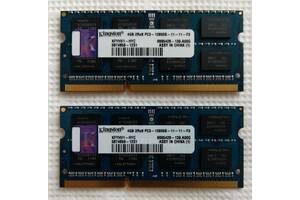 Пам'ять для ноутбука Kingston 4Gb DDR3 1600 MHz SODIMM