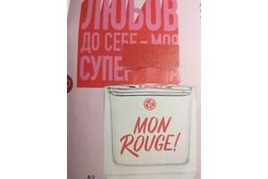"""Mon Rouge от Yves Rocher- """" Любовь к себе - моя суперсила"""". Новинка от французского бренда."""