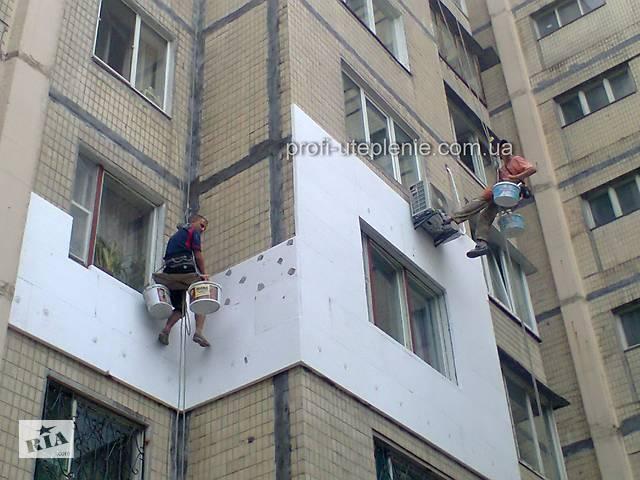 Утепление Квартиры Пенопластом Киев