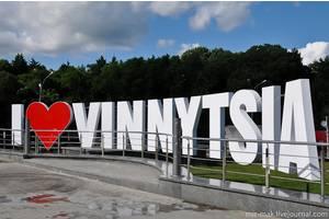 Такси Киев - Винница. Автомобилями класса «комфорт/бизнес».