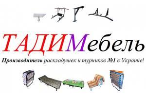 Продам готовый бизнес по производству изделий из металла