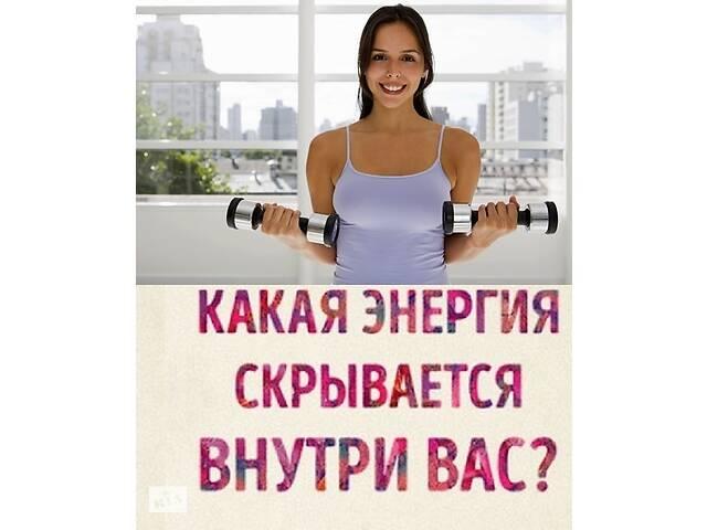 купить бу Принципы развития человека, процесс запоминания информации и тайны мозга. в Харькове