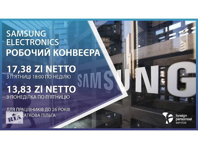 купить бу Робочий на завод в Ровно