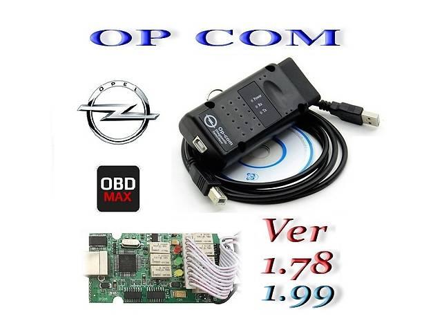 бу Диагностический адаптер OP-COM v1.78 и v1.99  OBD2 для автомобилей Opel в Одессе