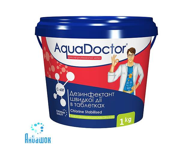 Шок хлор в таблетках AquaDoctor C60-T 1 кг- объявление о продаже  в Днепре (Днепропетровск)