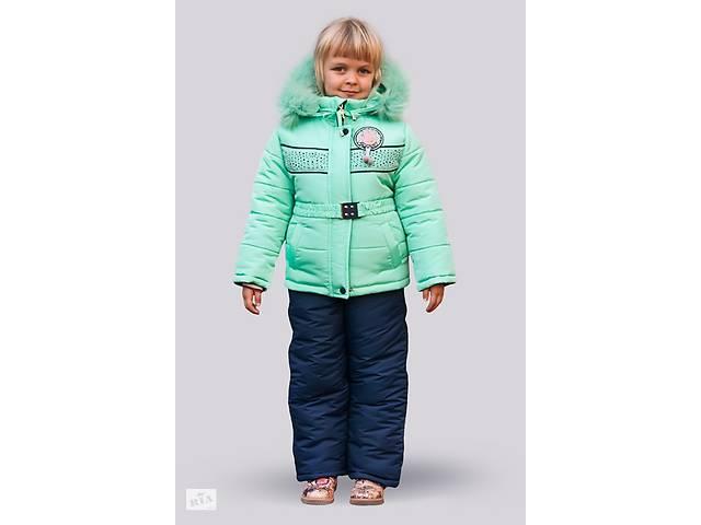 продам Зимова куртка та напівкомбінезон розмір 92 4841ad71d6028