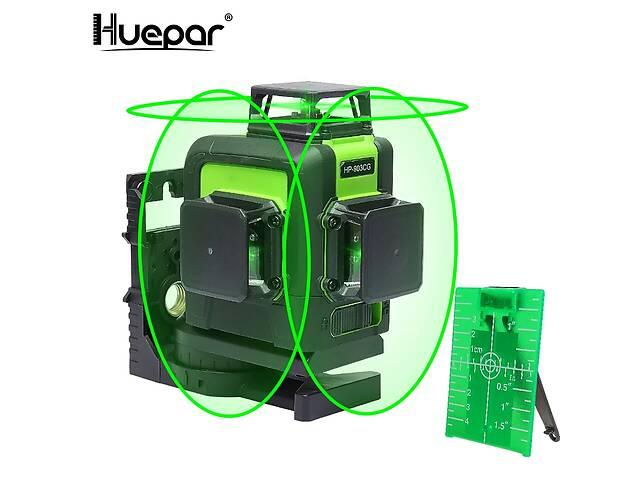 продам 3D лазерный уровень/нивелир зеленый луч Huepar HP-903CG 5200mAh 3*360 бу в Луцке