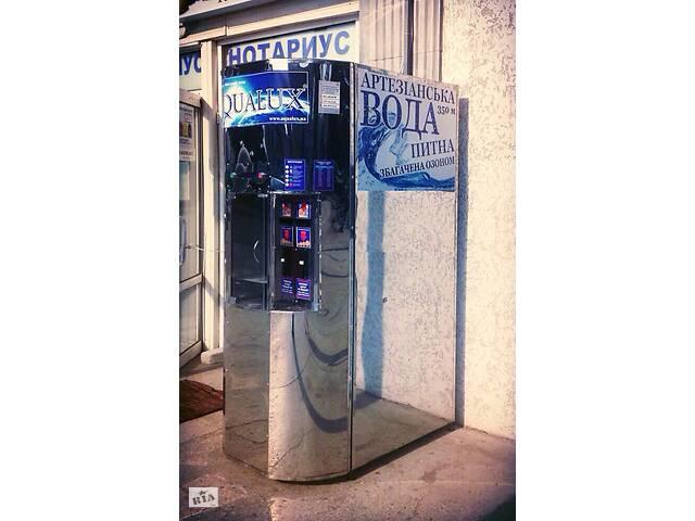 Автомат питьевой воды с системой обратного осмоса АКВАЛЮКС F1500 Minima- объявление о продаже   в Украине