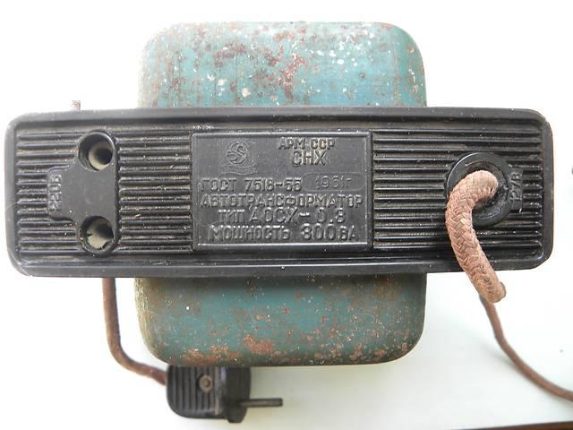 купить бу Автотрансформатор тип АОСХ- 0.3 в Одессе