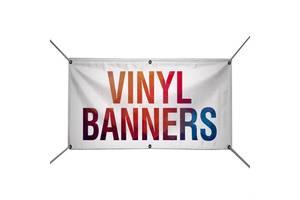 Баннер, литой виниловый банер