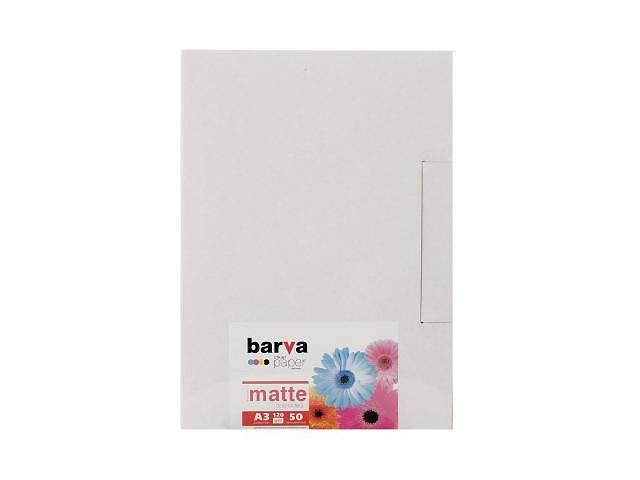 Бумага BARVA А3, 120 g/m2, matt, 50арк (A120-253)- объявление о продаже  в Харькове