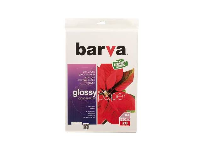 Папір BARVA A4 Economy Series (IP-GE260-234)- объявление о продаже  в Харкові