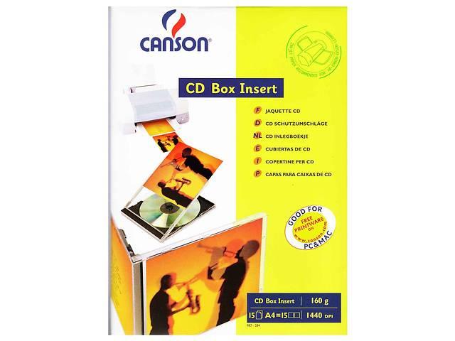 Бумага Canson для CD/ DVD, вкладка, 160г, A4, 15ст (872846)
