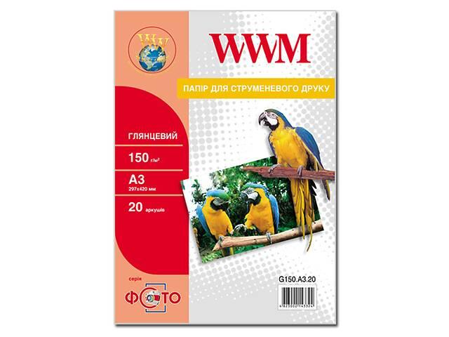 Бумага WWM A3 (G150.A3.20)