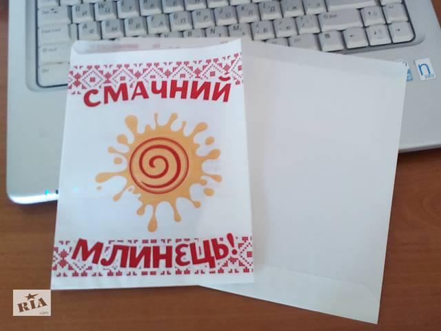 Бумажная упаковка для fast-food.- объявление о продаже  в Києві