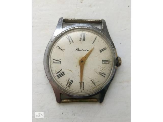 продам Чоловічий наручний годинник Raketa(СРСР) бу в Львове