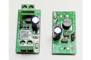 Драйвер світлодіодів з діммірованіе (LED-control)