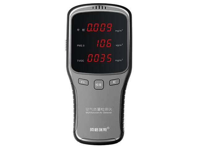 купить бу Газовый анализатор Kronos WP6910 детектор частиц PM2.5 летучей органики VOC и формальдегида (mdr_2752) в Киеве