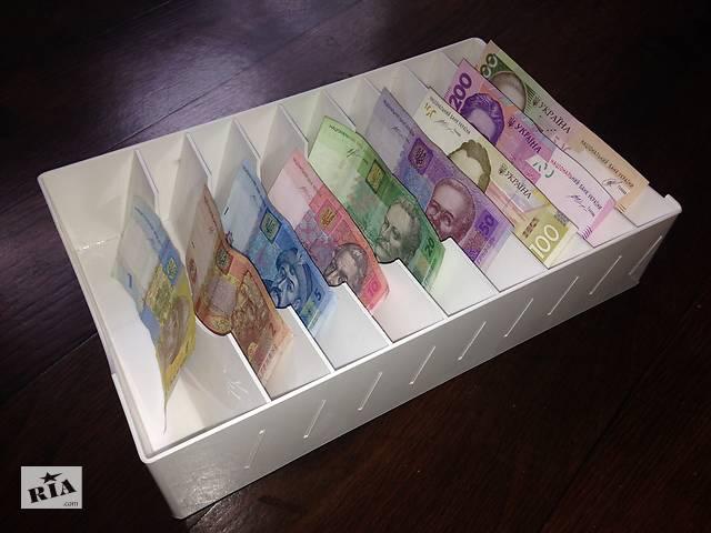 купить бу Каса. Кешбокс. Лоток для грошей. Ящик для грошей. Лоток для банкнот. в Броварах