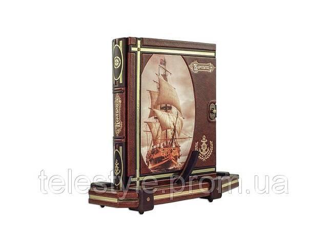 Книга подарочная BST 860018 275х310х45 мм Корабли- объявление о продаже  в Дубно