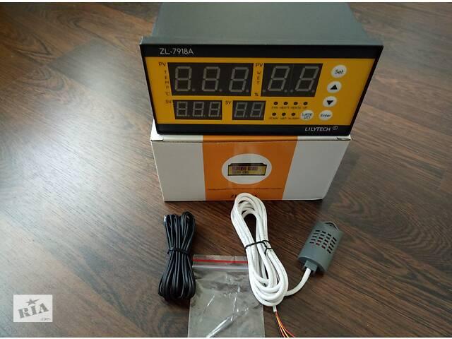 Контроллер  терморегулятор Lilytech ZL-7918A для инкубатора - объявление о продаже  в Днепре (Днепропетровск)