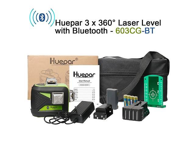 Лазерный 3D уровень с Bluetooth нивелир Huepar 603CG-BT 12 зеленых линий- объявление о продаже  в Луцке