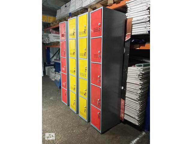 Локеры б/у, камеры хранения на 5 ячеек б у, ячейки для сумок б у- объявление о продаже  в Киеве