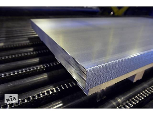 продам Лист алюминия (АД31, АМГ, АМЦ, Д16) бу в Херсоне