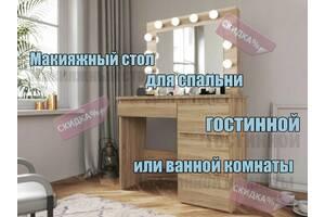 Макияжный столик с зеркалом и подсветкой