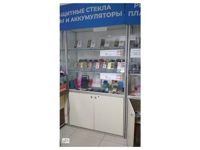 Витрины для магазина 1900 грн за шт Оборудование для сферы услуг