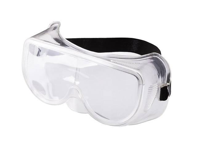 продам Очки Vita - силиконовые бу в Дубно