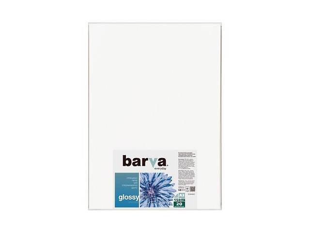продам Бумага BARVA A3 Everyday Glossy 150г, 20л (IP-CE150-277) бу в Києві