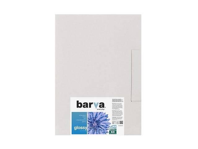 бу Папір BARVA A3 Everyday Glossy 150г, 60л (IP-CE150-278) тип друку - струменевий, колір - білий, щіль в Києві
