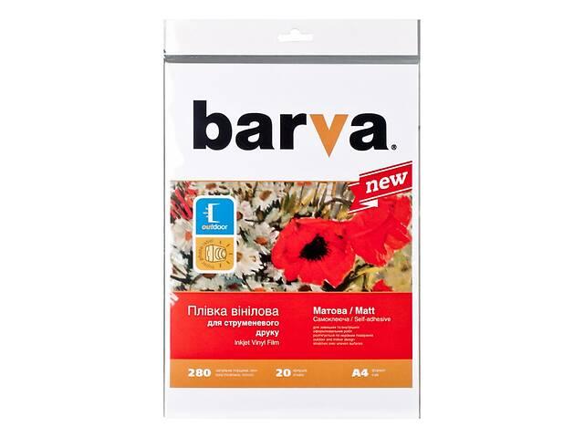 купить бу Пленка для печати BARVA A4 (IF-NVL10-072) (FILM-BAR-NVL10-072) в Харкові