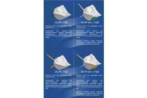 Полумаска. Распиратор. 1-2 категория защиты