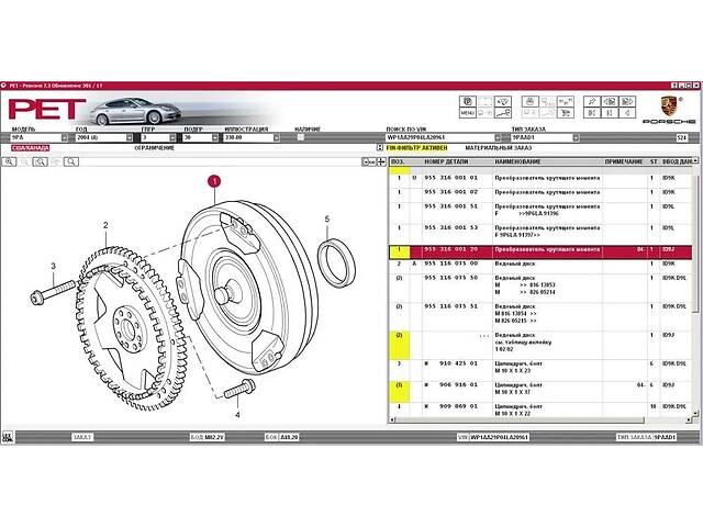 купить бу Porsche PET2 - Установка каталога запчастей для автомобилей Порше!  в Україні